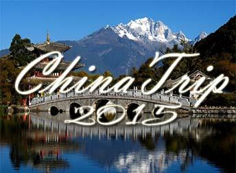 Name:  China_Trip_2015.jpg Views: 600 Size:  52.9 KB
