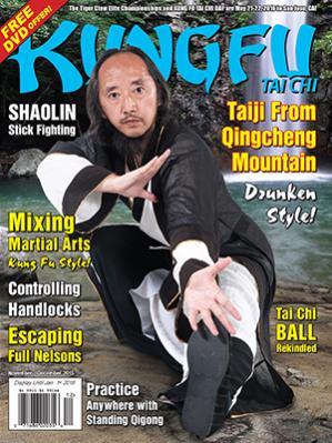 Name:  2656_KFTC2015-Nov-Dec-Cover.jpg Views: 455 Size:  36.1 KB