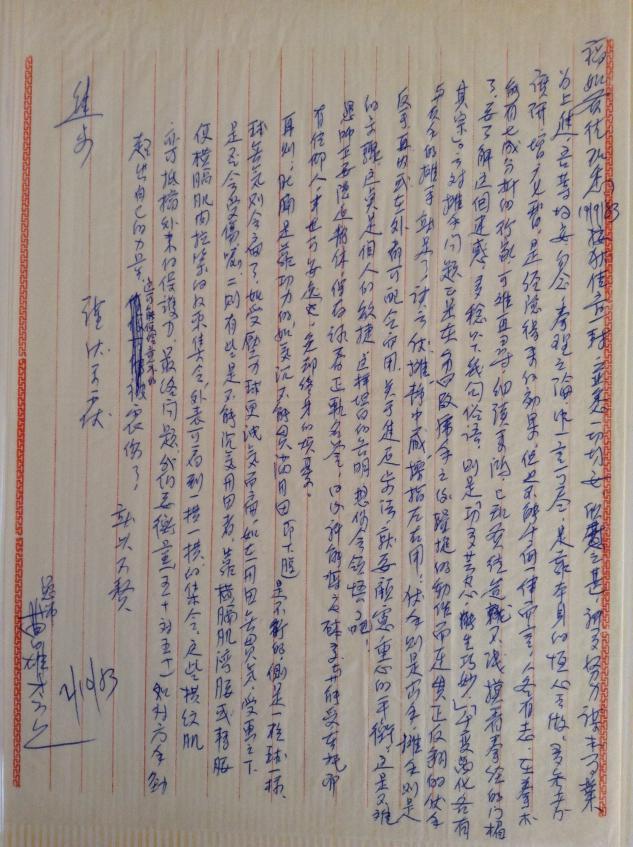 Name:  Cho Hung Choi letter to Hendrik.jpg Views: 988 Size:  99.9 KB
