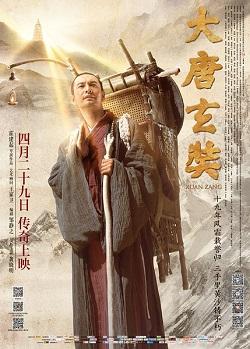 Name:  Xuanzang2016.jpg Views: 37 Size:  51.0 KB