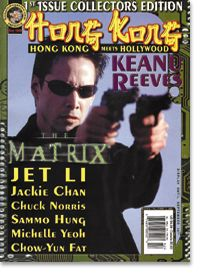 Kungfu Magazine 1999 Hong Kong/Hollywood Special