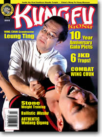 Kungfu Magazine 2003 January/February