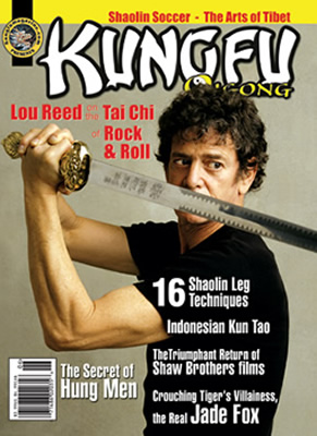 Kungfu Magazine 2003 May/June