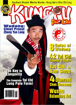 Kungfu Magazine 2003 September/October
