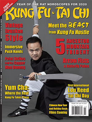 KUNG FU TAI CHI magazine Winter 2020