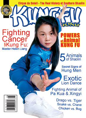 Kungfu Magazine 2003 July/August