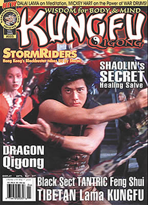 Kungfu Magazine 2000 May