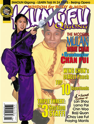 Kungfu Magazine 2000 June