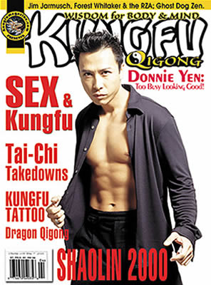 Kungfu Magazine 2000 July
