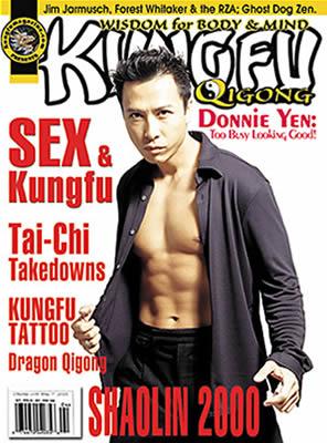 Kungfu Magazine 2000 July
