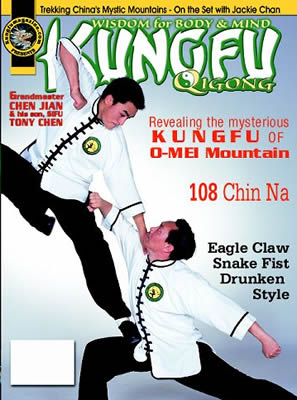 Kungfu Magazine 2000 September