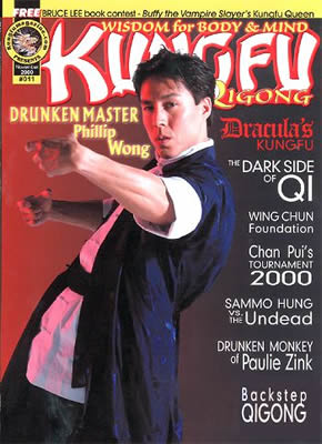 Kung Fu Magazine 2000 November