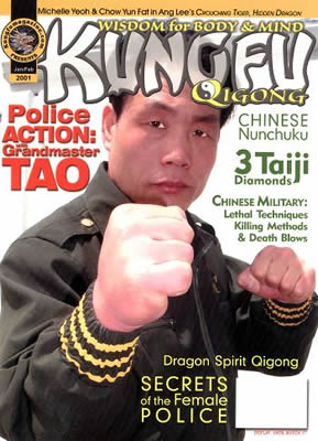 Kungfu Magazine 2001 January/February