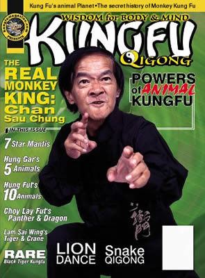 Kungfu Magazine 2001 March/April