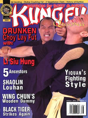Kungfu Magazine 2001 July/August