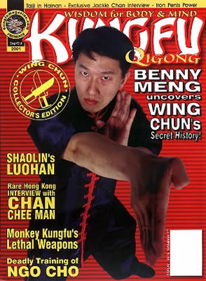 Kungfu Magazine 2001 September/October