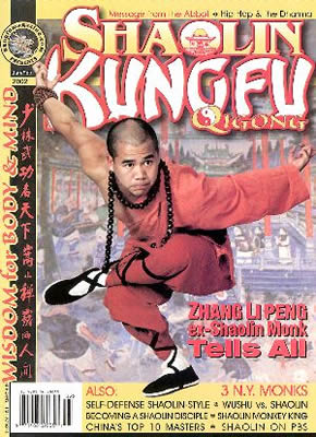 Kungfu Magazine 2002 January/February