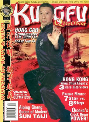 Kungfu Magazine 2002 March/April