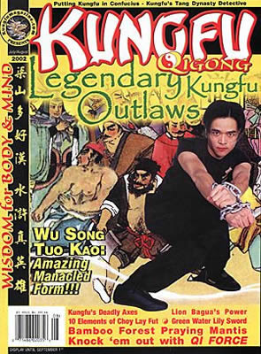 Kungfu Magazine 2002 July/August