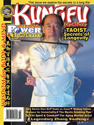 Kungfu Magazine 2002 September/October