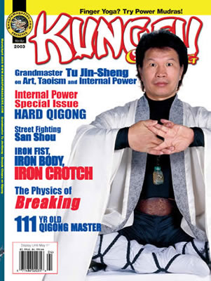 Kungfu Magazine 2003 March/April