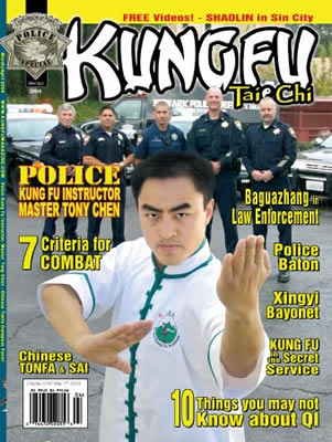 Kungfu Magazine 2004 March/April