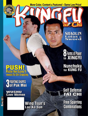 Kungfu Magazine 2004 May/June