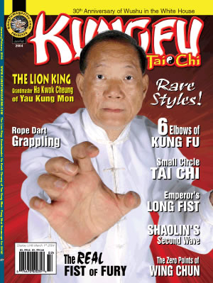 Kungfu Magazine 2004 January/February