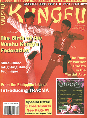 Kungfu Magazine 1994 Winter