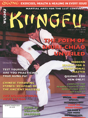 Kungfu Magazine 1994 Summer