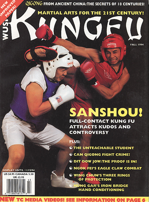 Kungfu Magazine 1994 Fall