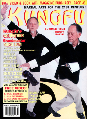 Kungfu Magazine 1993 Summer
