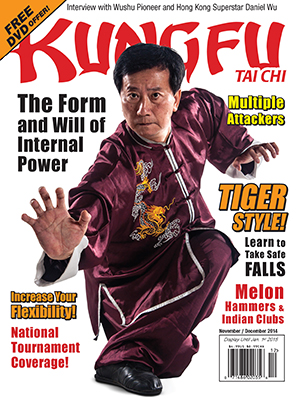 Kung Fu Tai Chi Magazine November + December 2014