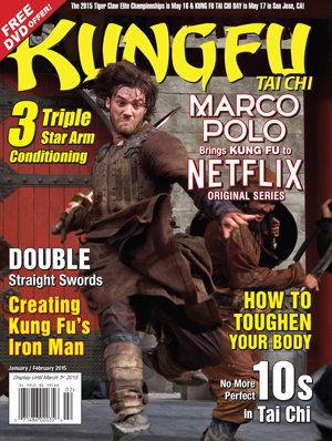 Kung Fu Tai Chi Magazine January + February 2015