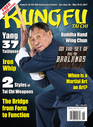 Kung Fu Tai Chi magazine May + June 2017