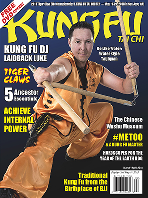 Kung Fu Tai Chi March + April 2018