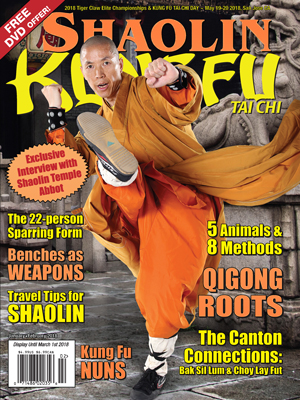 Kung Fu Tai Chi January + February 2018