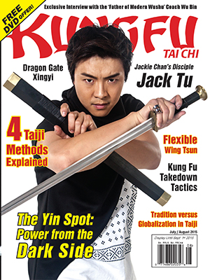 Kung Fu Tai Chi Magazine July + August 2015