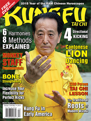 Kung Fu Tai Chi Magazine March + April 2015
