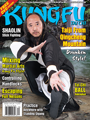 Kung Fu Tai Chi Magazine November + December 2015