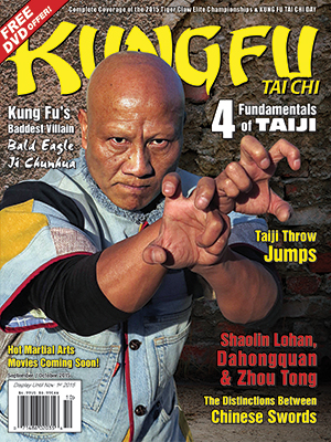 Kung Fu Tai Chi Magazine September + October 2015