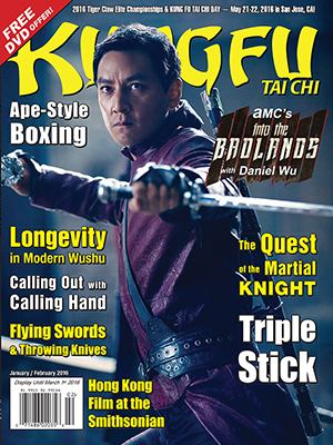Kung Fu Tai Chi Magazine January + February 2016