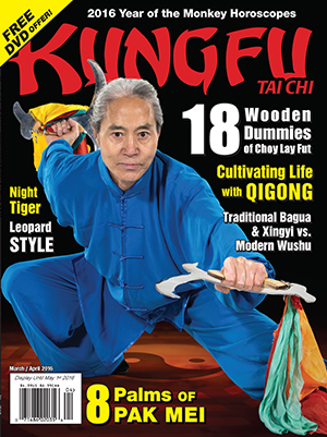 Kung Fu Tai Chi  magazine March + April 2016