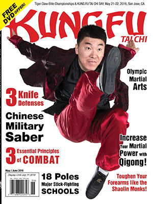 Kung Fu Tai Chi  magazine May + June 2016