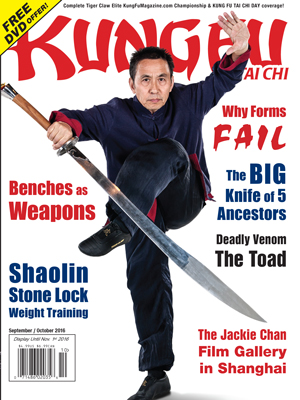 Kung Fu Tai Chi magazine  September + October  2016