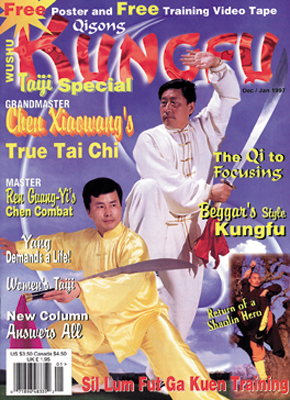 Kungfu Magazine 1997 December/January