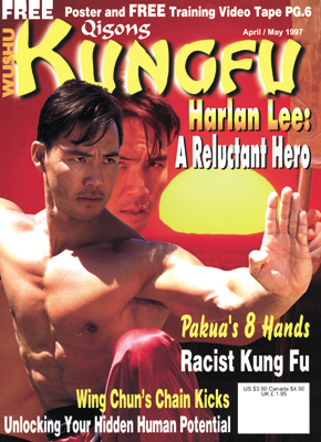 Kungfu Magazine 1997 April/May
