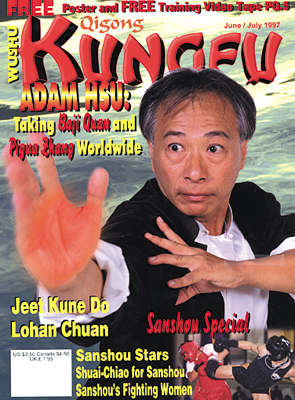 Kungfu Magazine 1997 June/July