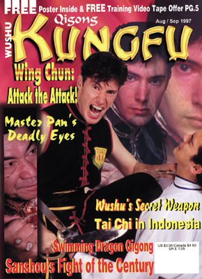 Kungfu Magazine 1997 August/September