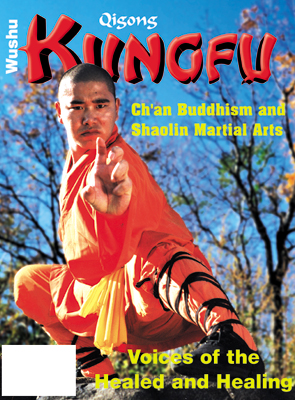 Kungfu Magazine 1997 October/November